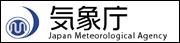 気象庁 Japan Meteorological Agency