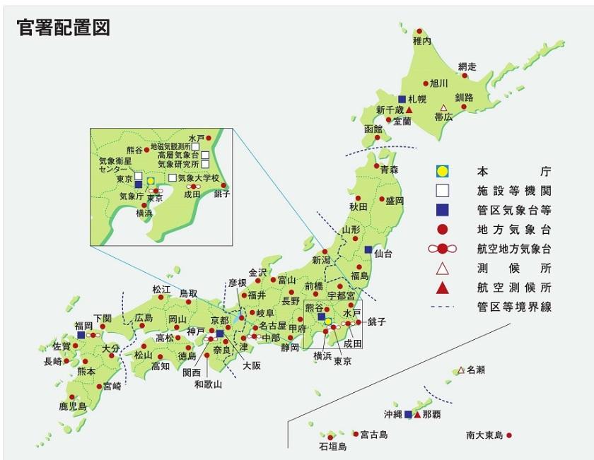 地方 気象台 佐賀