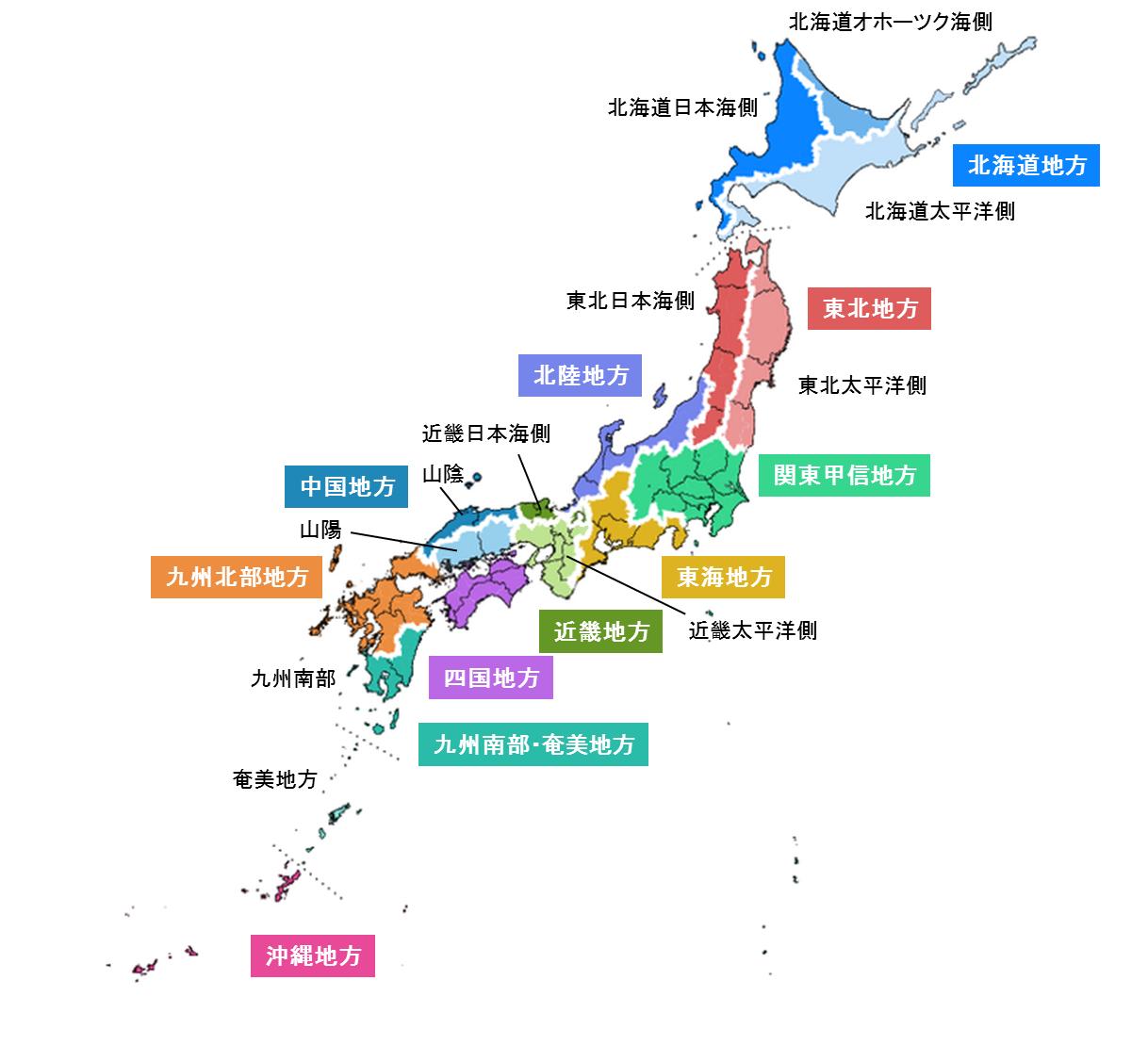 日本地図 地方区分 マップ