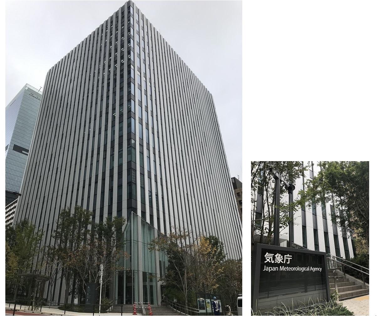 気象庁 Japan Meteorological Ag...