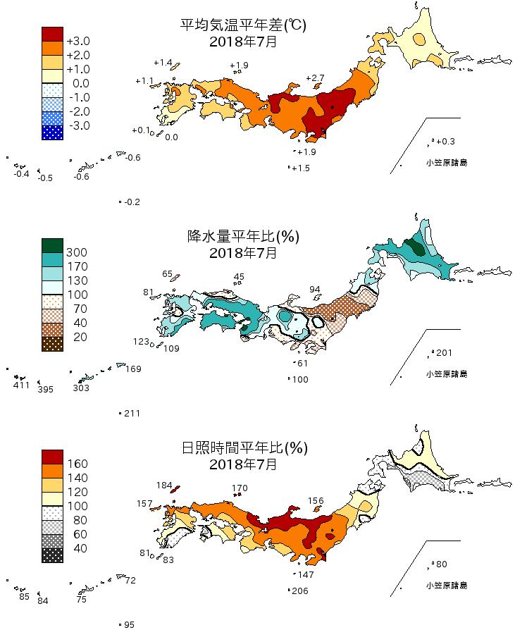 気象庁 報道発表資料