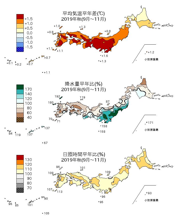 気象庁|報道発表資料